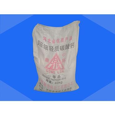 超细轻质碳酸钙
