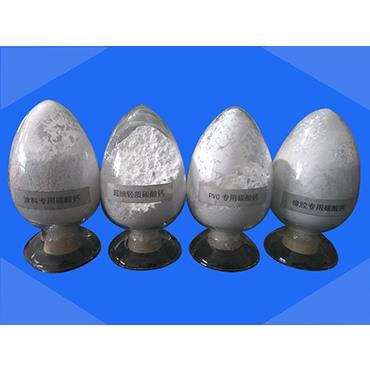 新秀林轻质碳酸钙