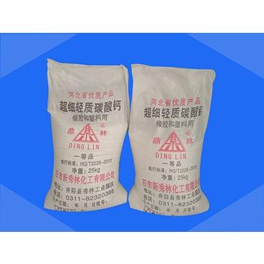 超细轻质碳酸钙供应