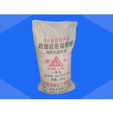 新秀林涂料专用纳米碳酸钙